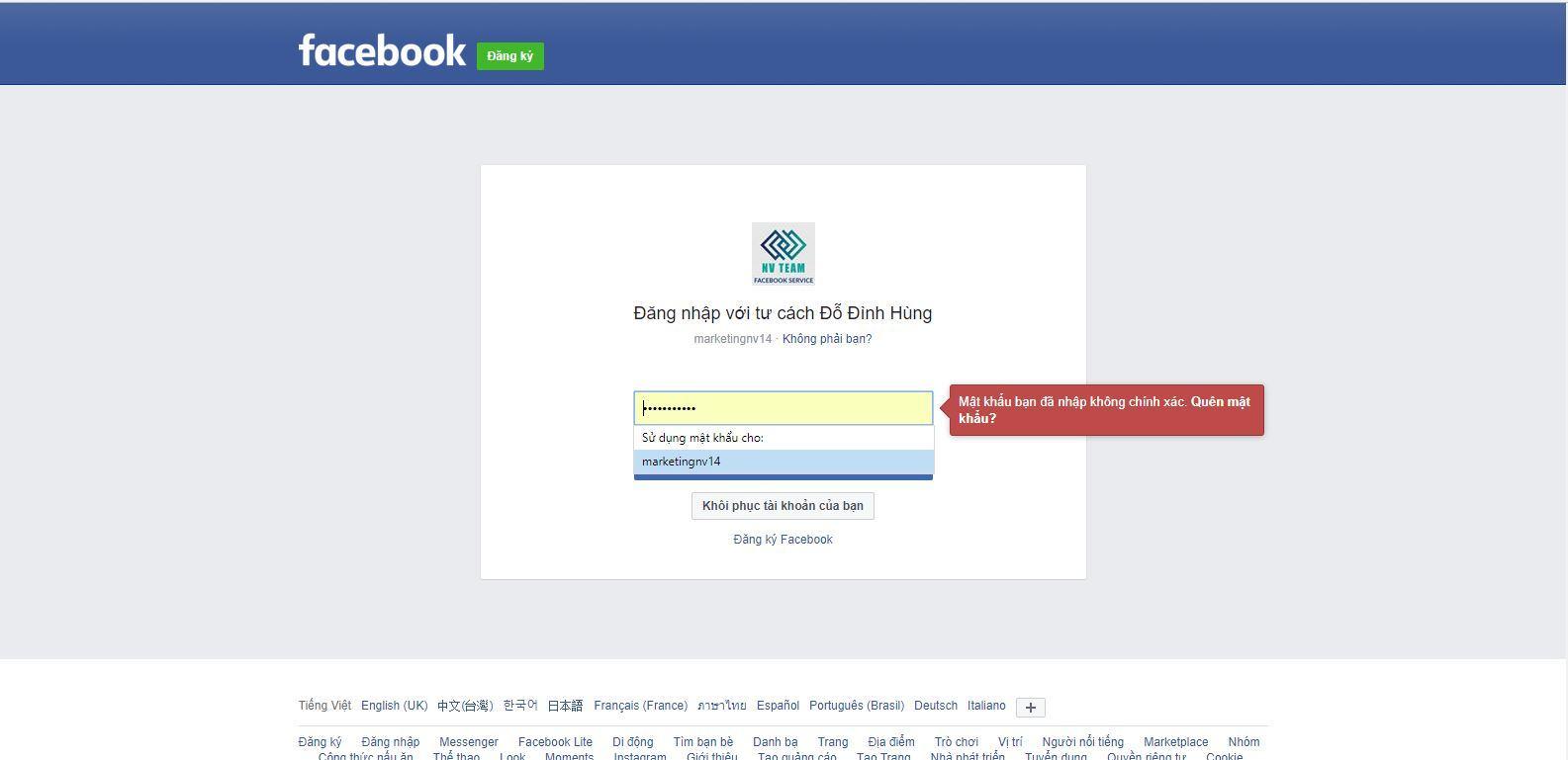 Hỗ trợ lấy lại mật khẩu Facebook nhờ bạn bè tin cậy - image 1-2 on https://atpsoftware.vn