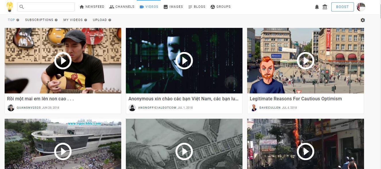 videos tren minds - Giới thiệu các tính năng chính trên giao diện của MXH Minds.com