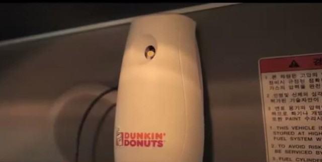 """photo 1 1531537695292700635882 - [Case Study] Chiến dịch  của Dunkin' Donuts: """"Bơm"""" mùi cà phê lên xe buýt, đem về thêm 29% doanh thu!"""