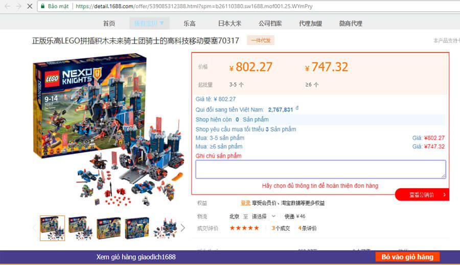 2018 02 24 f3f3fa145f - Kinh nghiệm nhập hàng đồ chơi Trung Quốc chất lượng